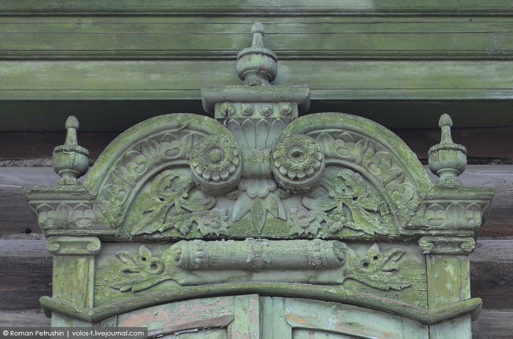 Дом на Академика Сатпаева 182