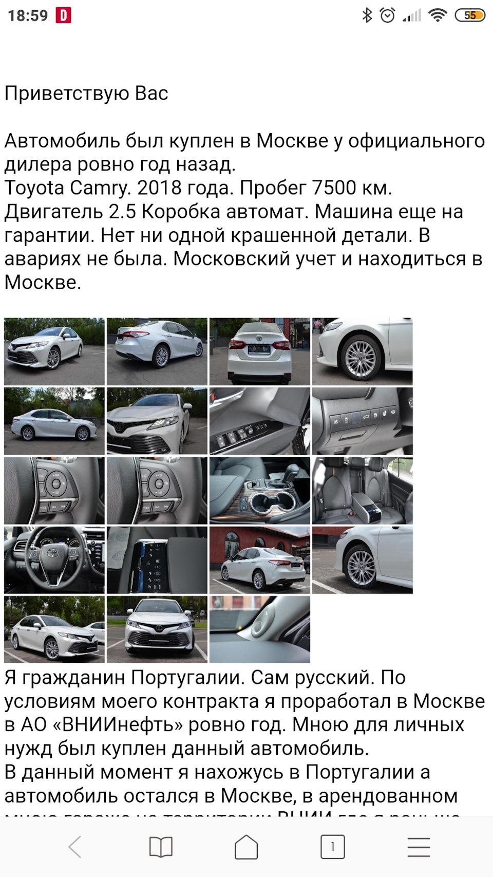 5 авто не по деньгам москва автосалон форсаж