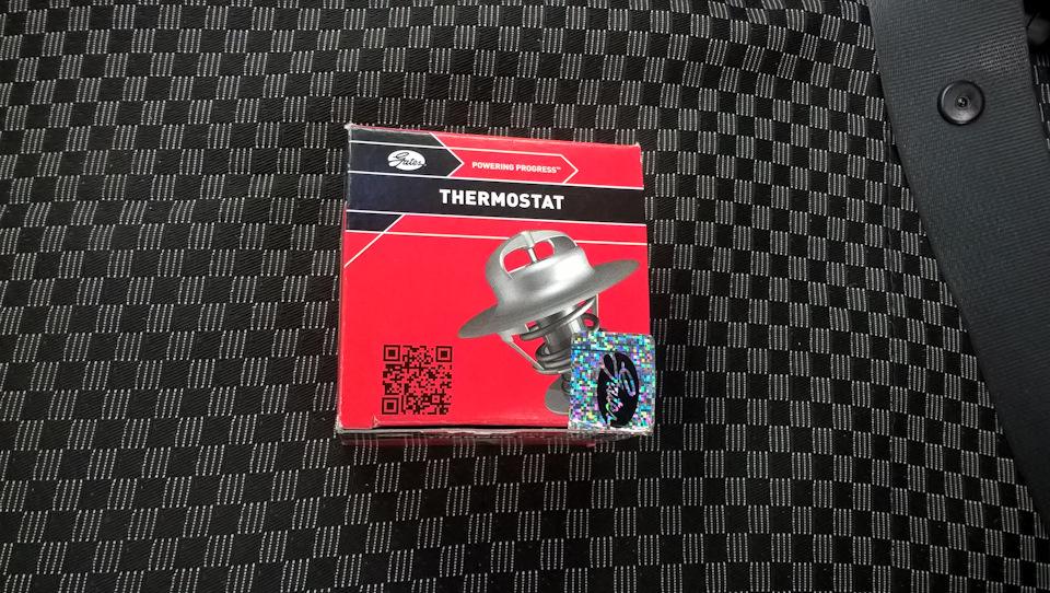 pYAAAgN  OA 960 - Термостат гранта замена термоэлемента