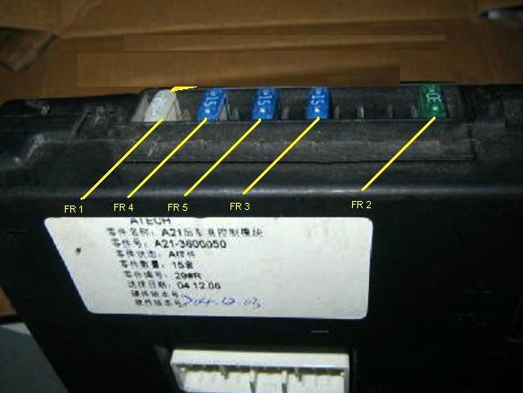 q0AAAgFyP2A 960 - Чери фора предохранитель вентилятора