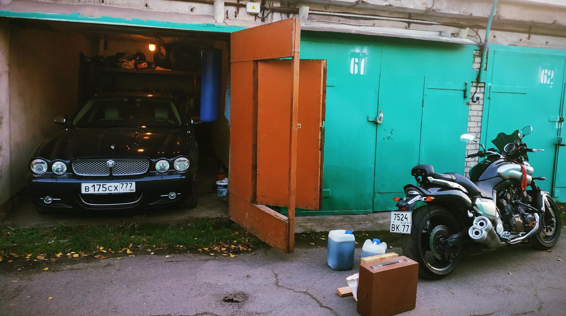 Ягуар в гараже поздравления