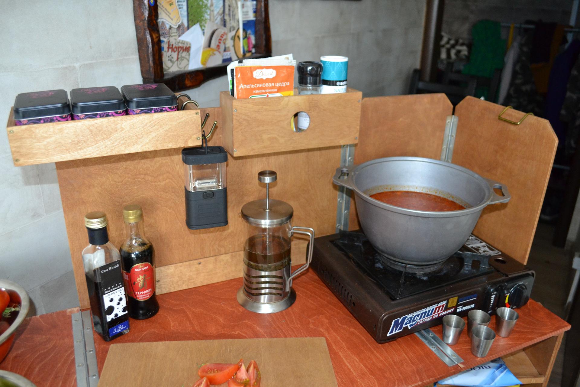 Походная кухня своими руками фото 595