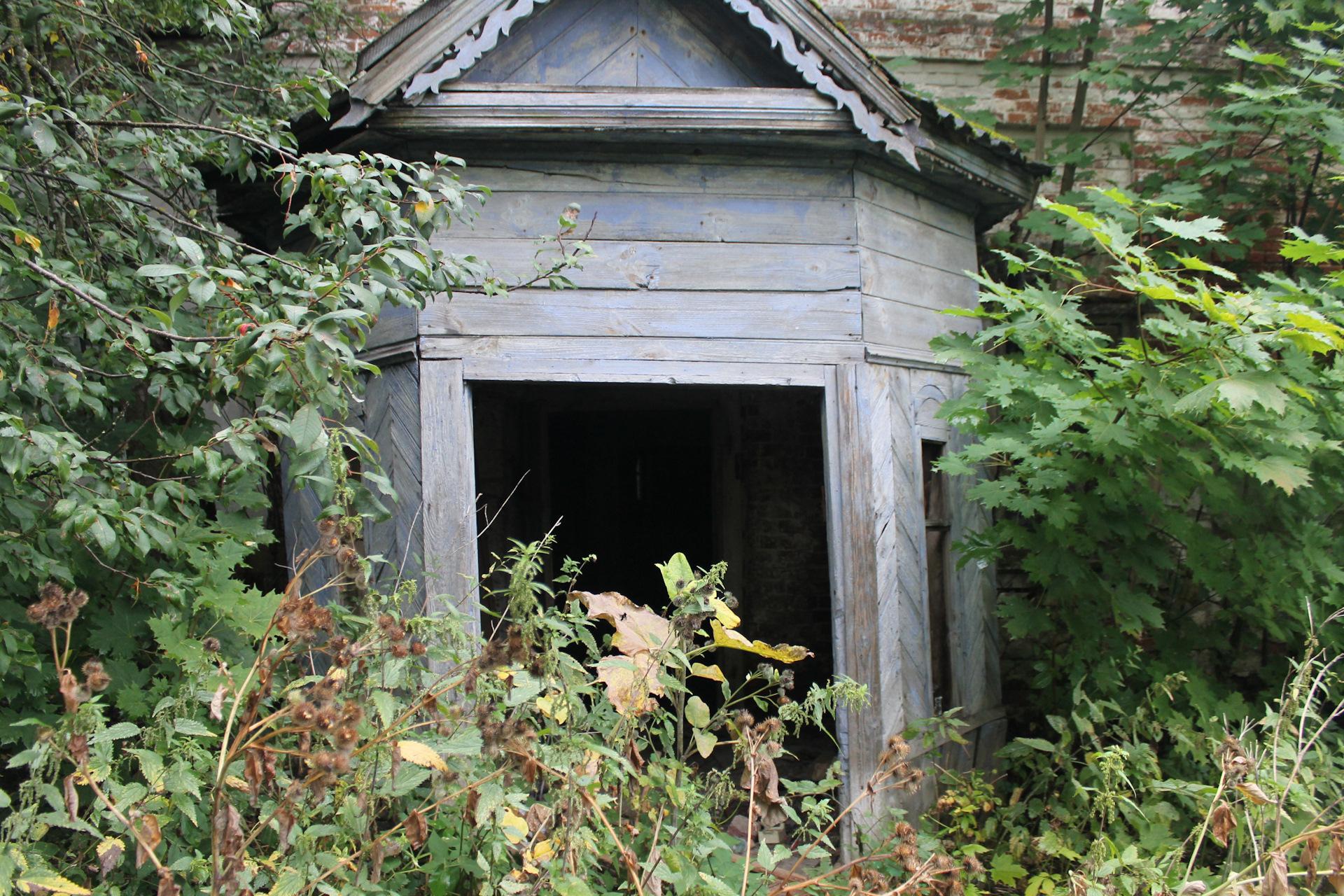 естественных условиях заброшеные деревни рязанской области фото тем