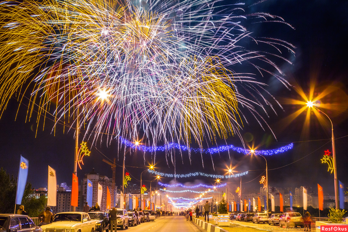 картинки с днем белгорода 5 августа