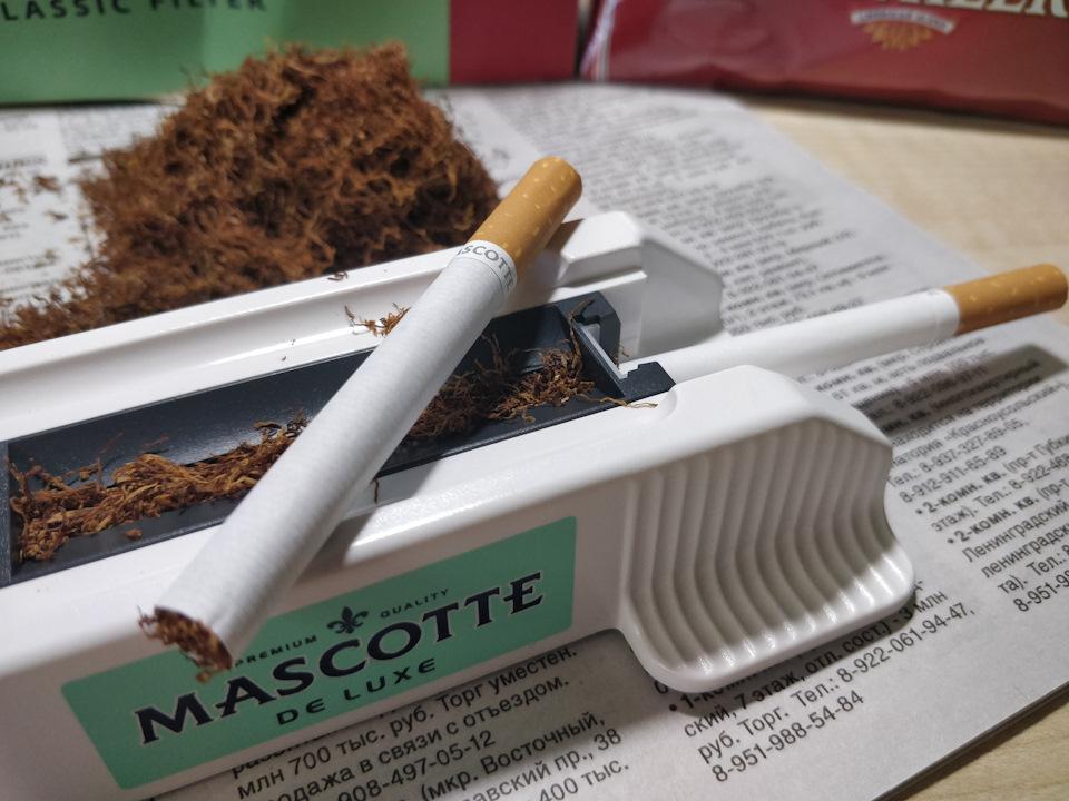 Сигареты своими руками купить оптовая торговля табачными изделиями в 2020 году