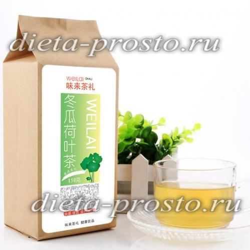 чай с лотосом для похудения отзывы