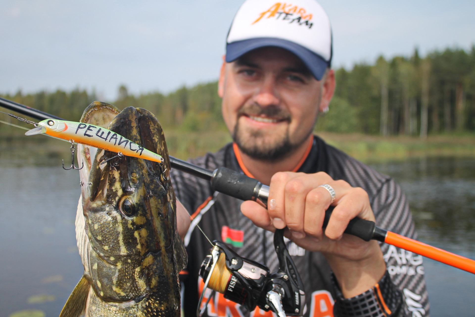 Рыболовные сообщества в москве