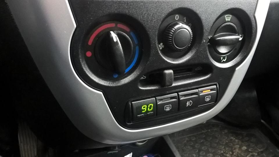 vEAAAgP  OA 960 - Термостат гранта замена термоэлемента