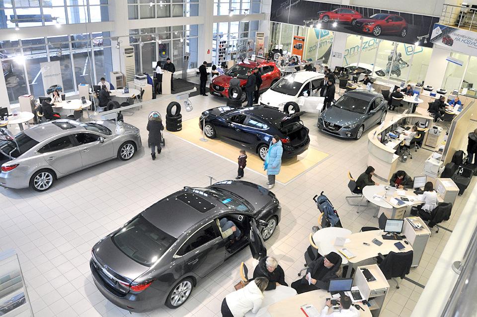 Автосалоны москвы торгующие бу авто ломбард бытовой техники москва продажа