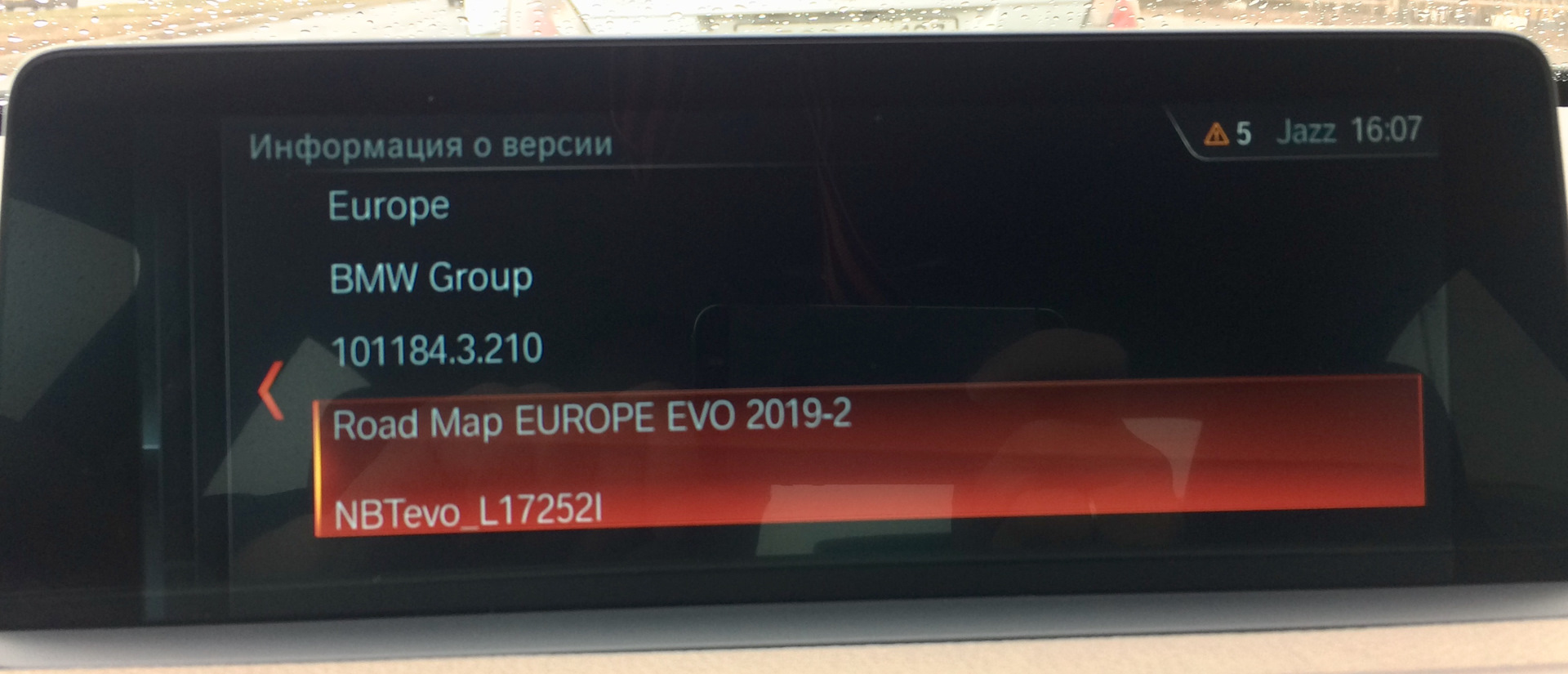 Image of: Bmw Road Map Europe Evo 2019 2 Torrent Mhh Auto Page 1