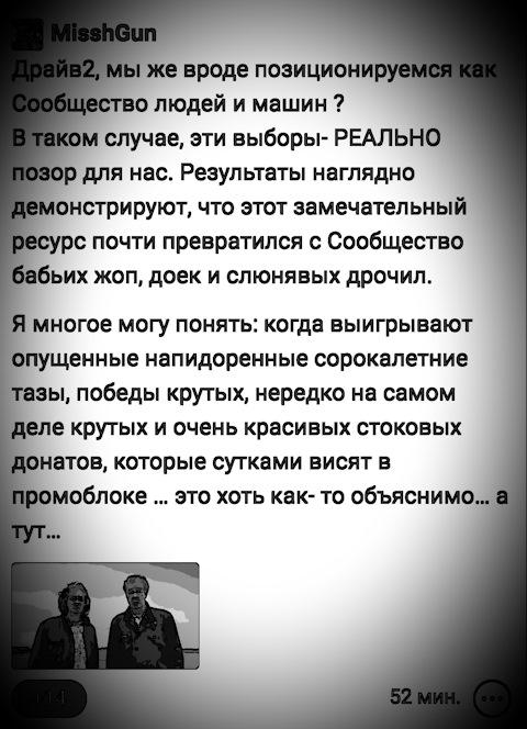 poprosil-na-ulitse-posmotret-kak-drochit-video-podglyadel-za-zhenoy-kak-drochit-v-vanne