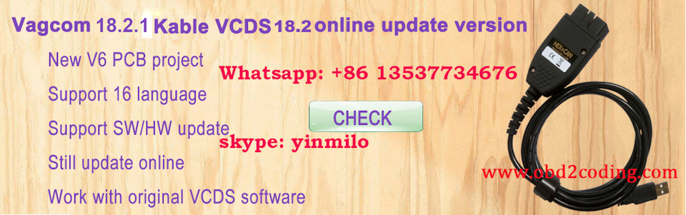 Update RUS VAG COM 17 8 to VCDS 18 2 1 newer version? — DRIVE2