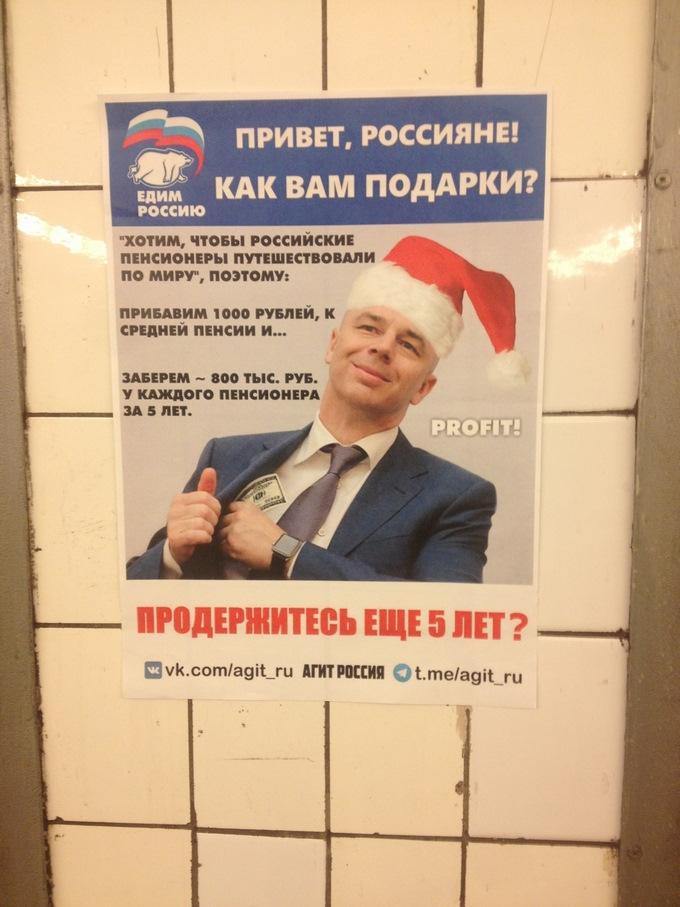 будет картинка привет россияне это только вдохновляющие