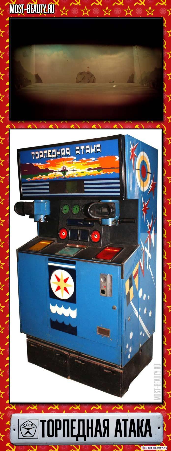 Игровые автоматы 90 купить игровые автоматы онлайн без регистрации кекс