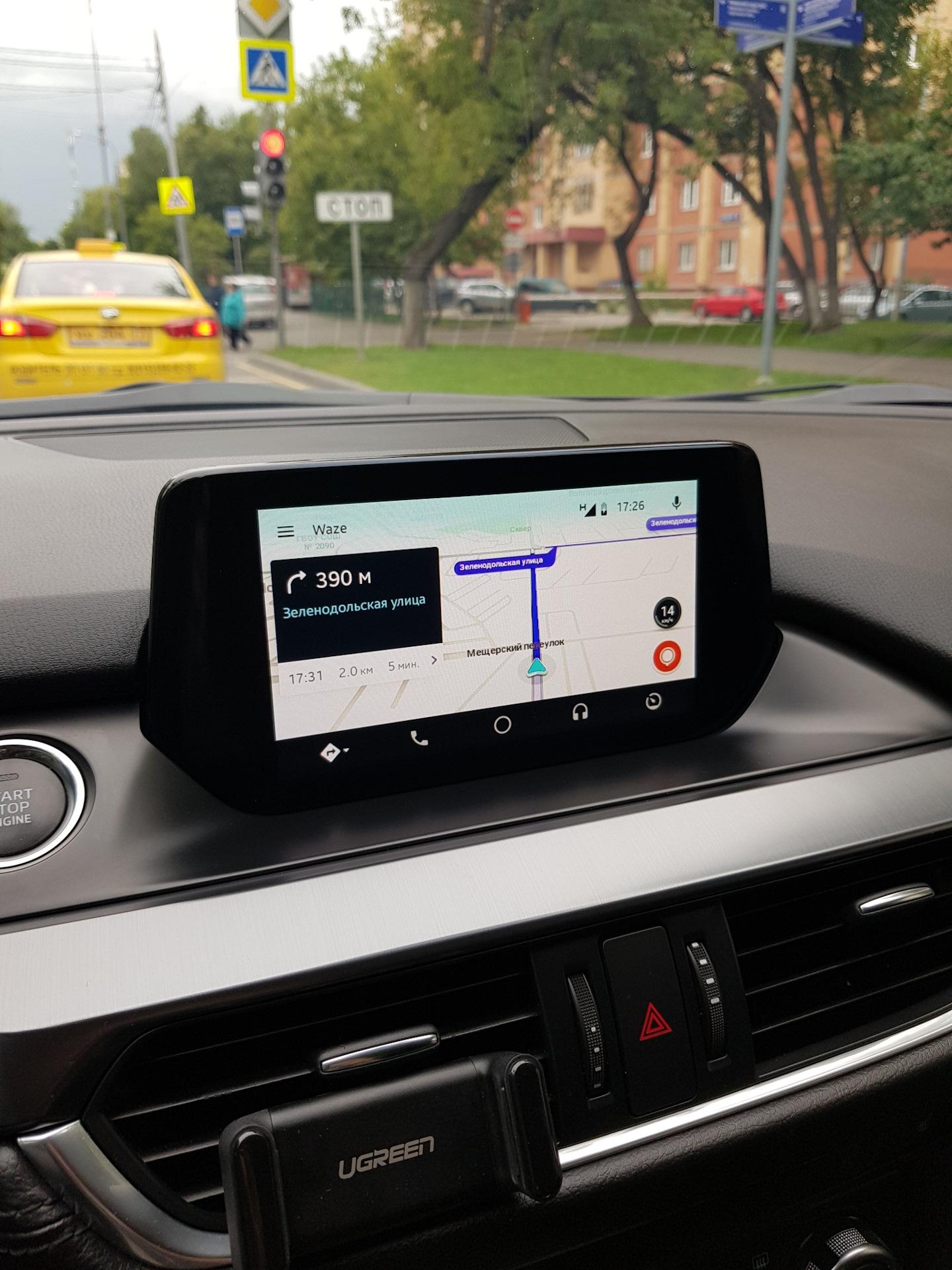 Mirrorlink, Android auto и другие — Mazda 6, 2 5 л , 2016
