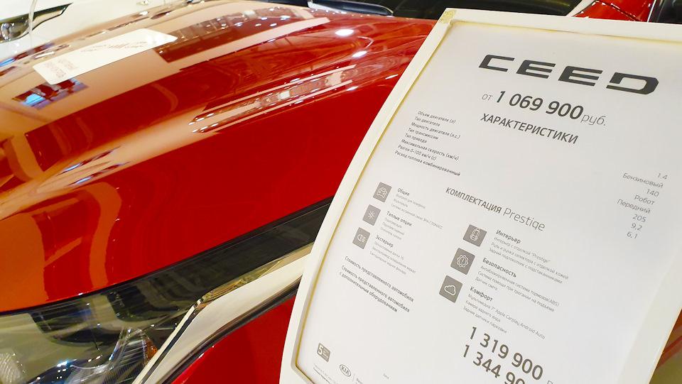 Скидки на новые автомобили расчет материальной выгоды онлайн