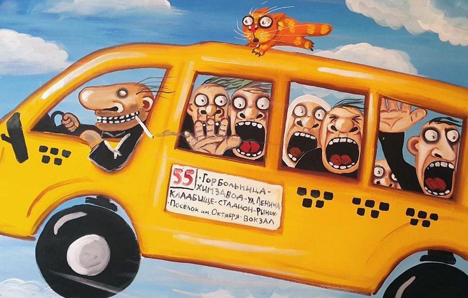 Картинки рисунки, прикольные картинки автобусами
