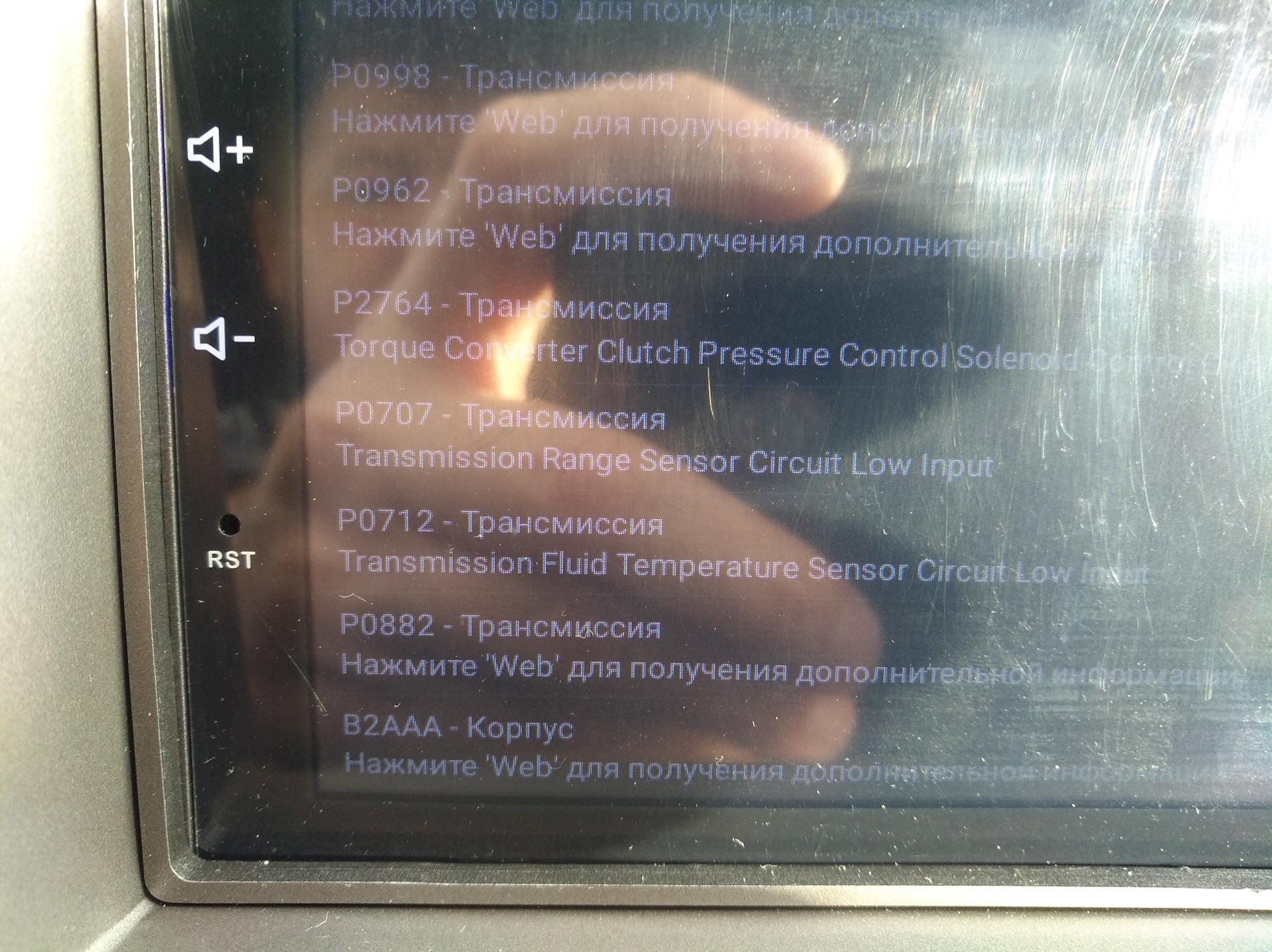 OBD — Hyundai ix55, 3 8 л , 2009 года на DRIVE2