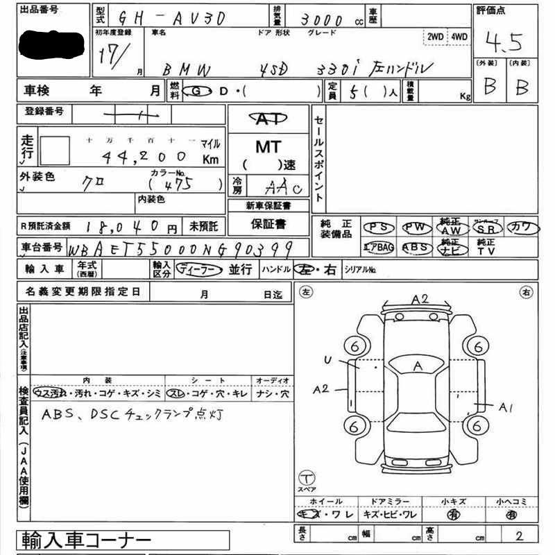 woAAAgMYDOA-960.jpg