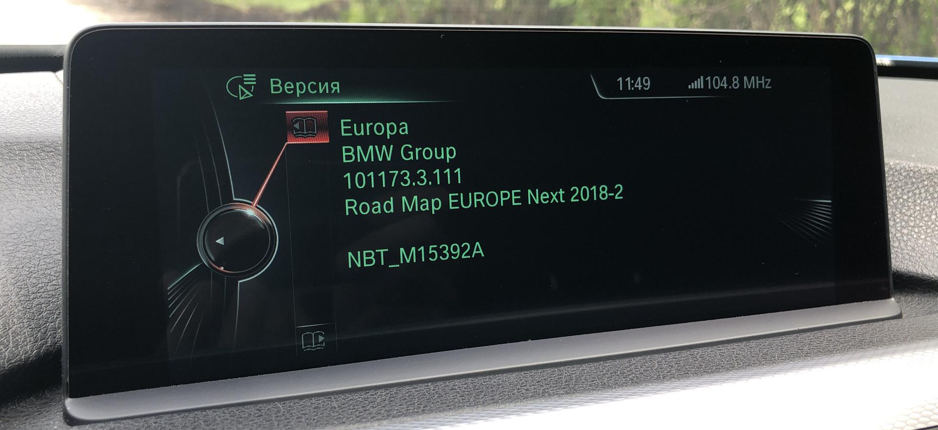 174: BMW ROAD MAP EUROPE NEXT 2018-2 — BMW 3 series, 2 0 л , 2013