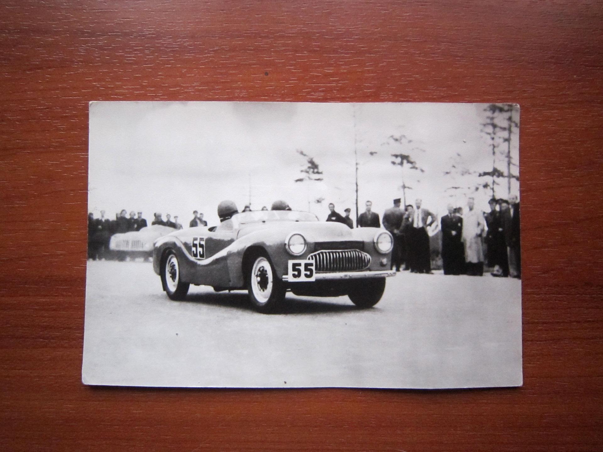 набор открыток автомобили стильные, эти