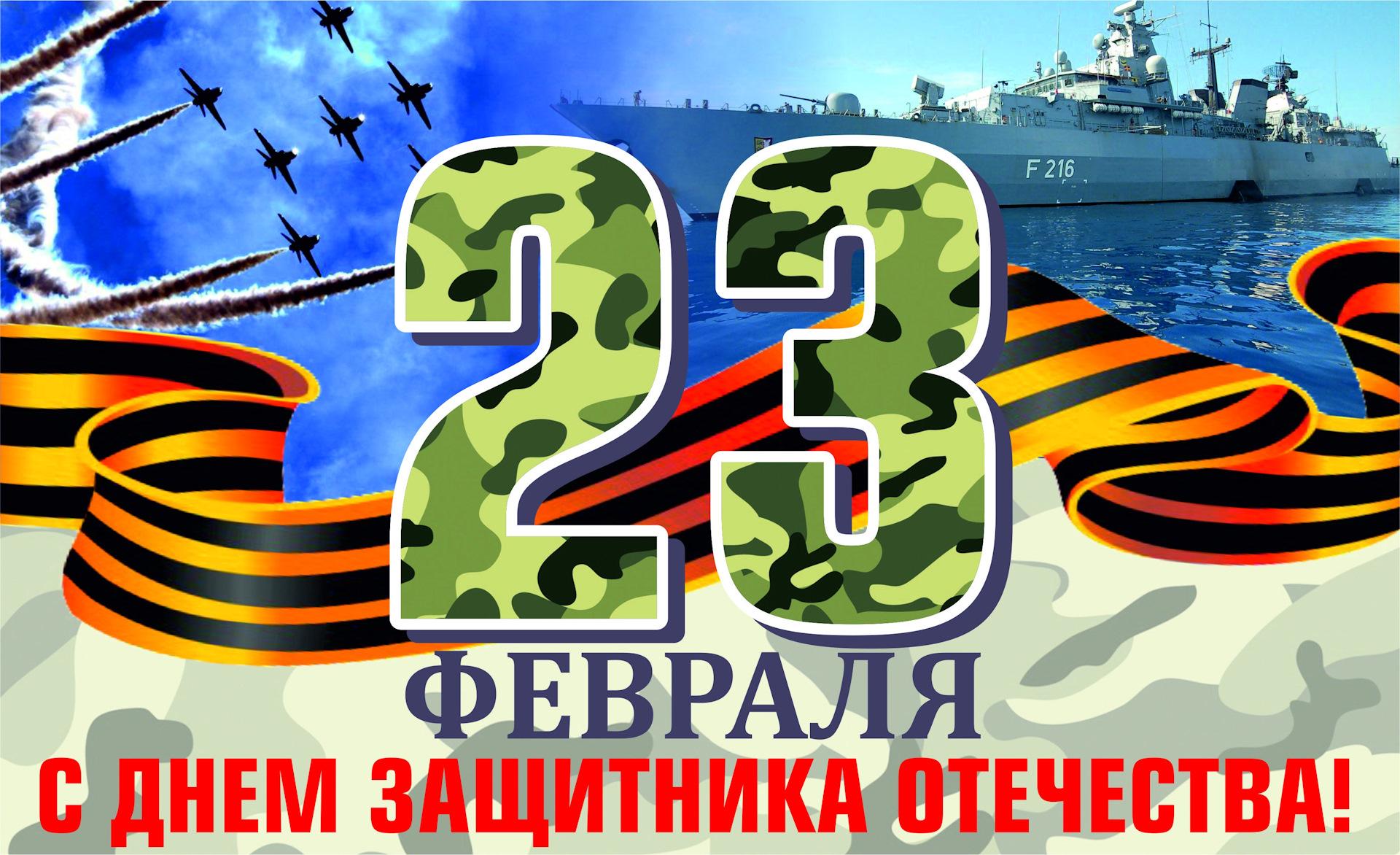 Открытки на 23 февраля картинки с танками вариантом считается