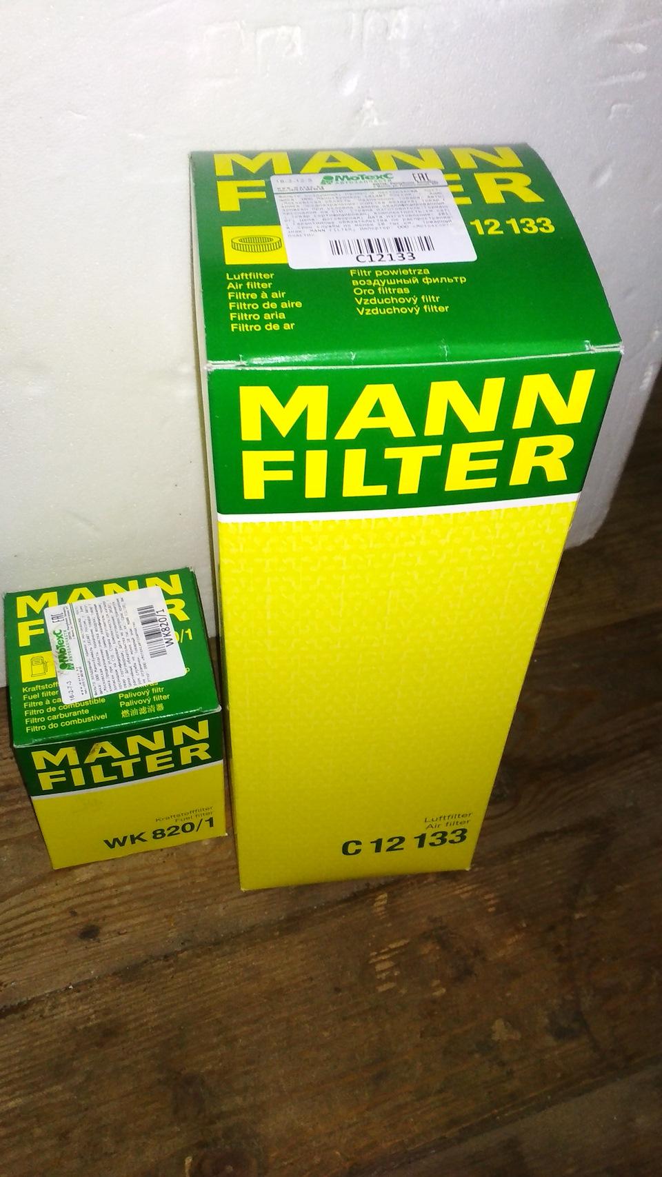 Mann-Filter Filtre à air c12133 pour MERCEDES-BENZ