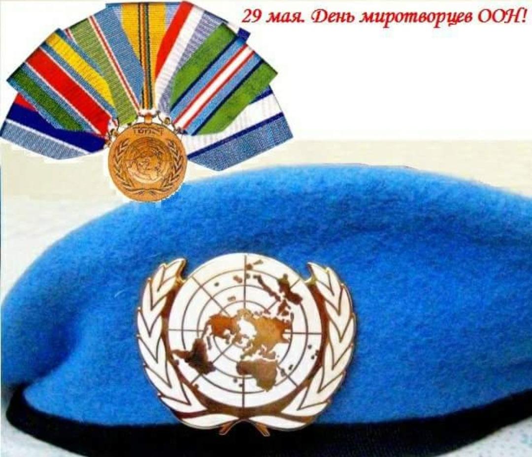 Поздравления с днем миротворца россии