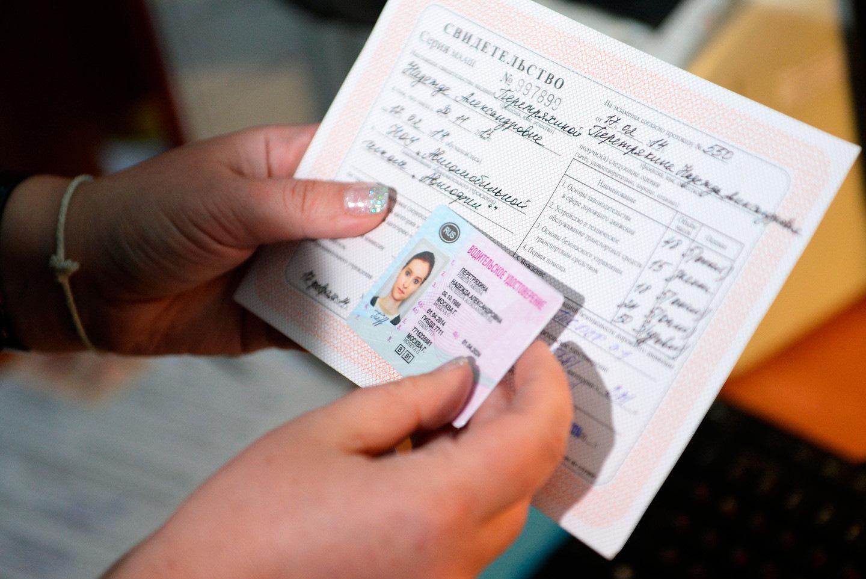 Новый регламент экзамена с 1 апреля 2021 года позволяет получить права в 16 лет