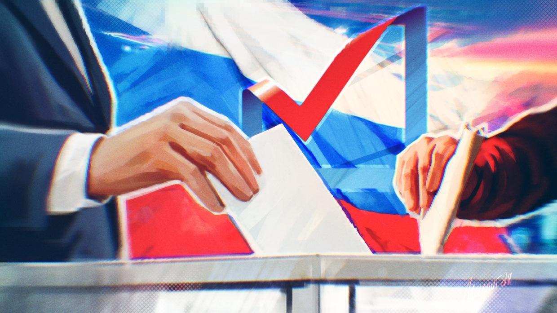 Картинки о выборах