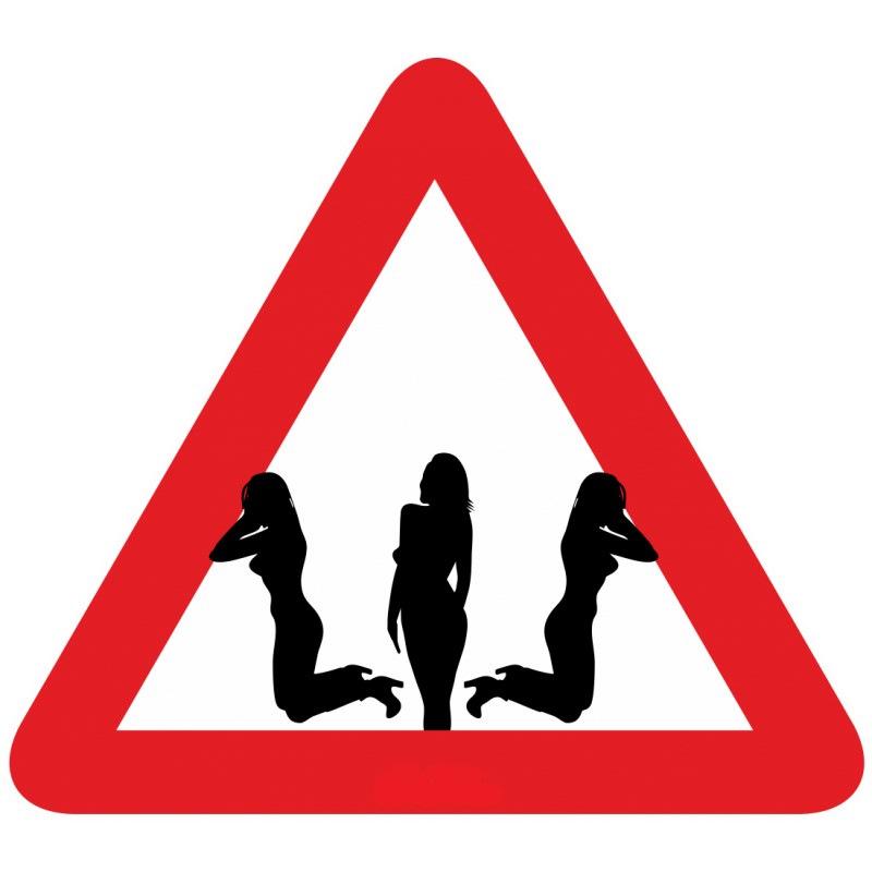 Технике квиллинг, дорожные знаки смешные в картинках