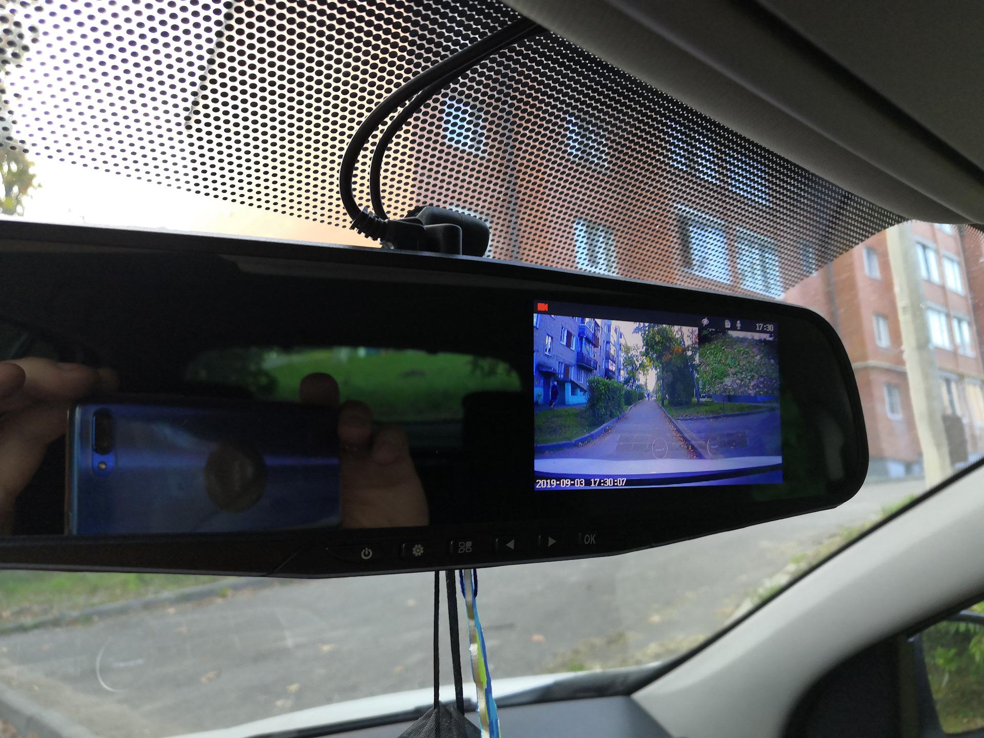 автомобильный видеорегистратор avr 424