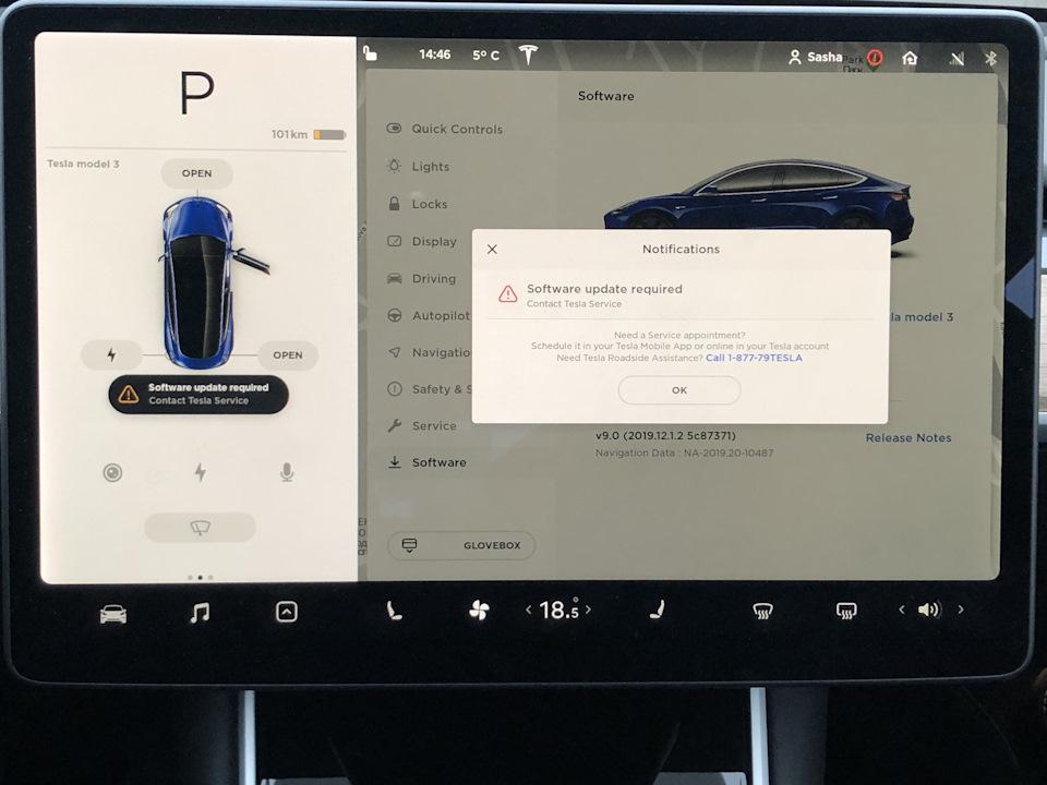 "Убрал ошибку ""Software update required. Contact Tesla Service."" — Tesla Model 3, 2018 года на DRIVE2"